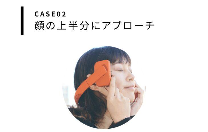 faceplayer フェイスプレイヤー 効果 使い方 口コミ 特徴
